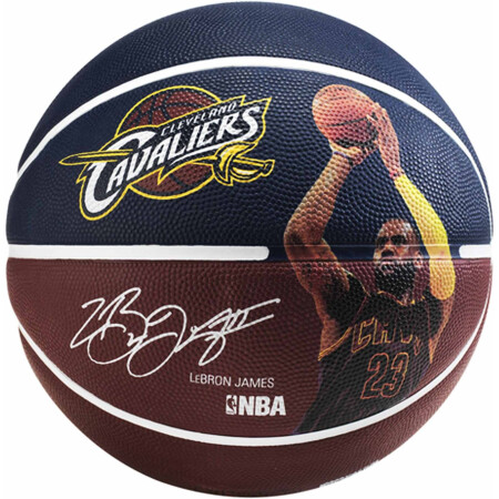 PIŁKA SPALDING NBA PLAYER BALL LEBRON JAMES