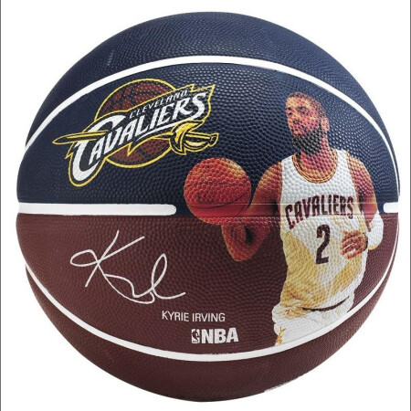 PIŁKA SPALDING NBA PLAYER BALL KYRIE IRVING